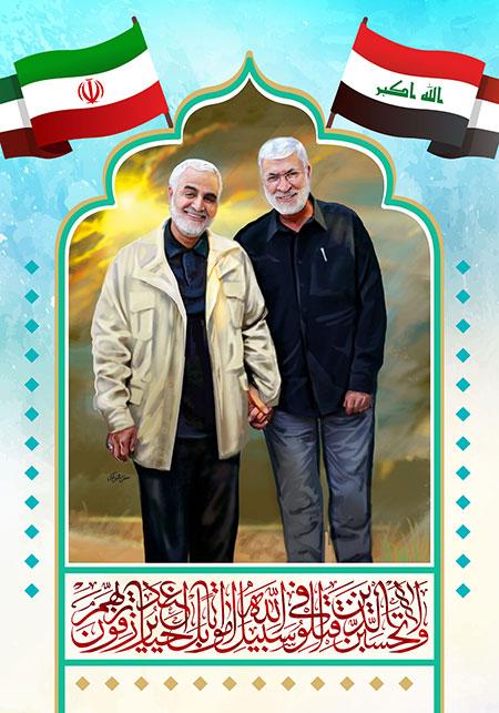 شهید سردار سلیمانی و شهید ابومهدی المهندس