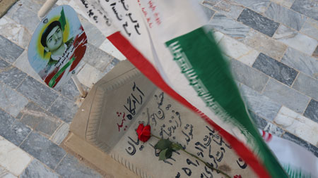 rahian-96-www-asr-entezar-ir-132