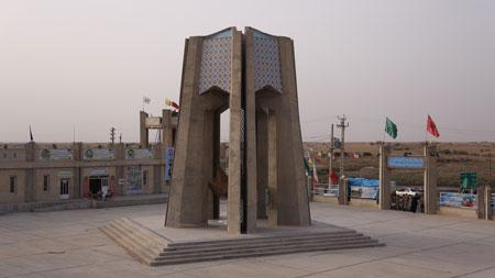 rahian-97-www-asr-entezar-ir-036