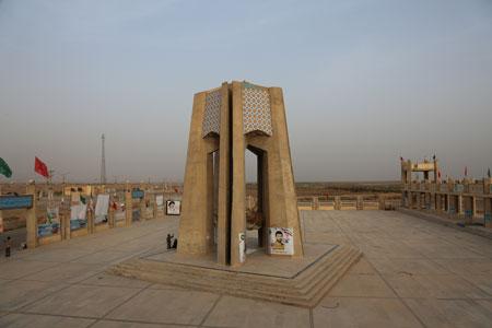 rahian-97-www-asr-entezar-ir-040