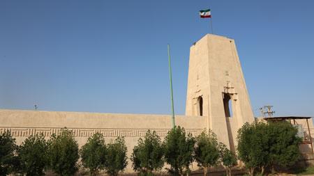 rahian-97-www-asr-entezar-ir-074