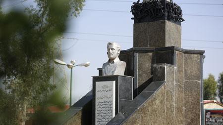 rahian-97-www-asr-entezar-ir-080