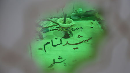 rahian-97-www-asr-entezar-ir-102
