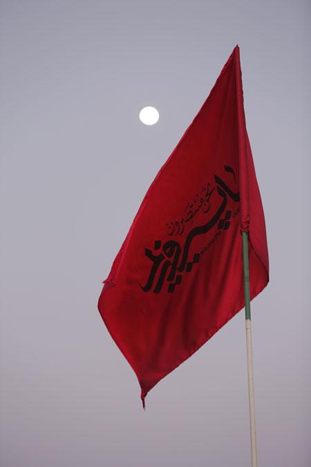 rahian-98-www-asr-entezar-ir-208
