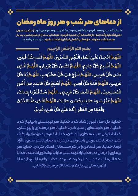 اللهم ادخل علی اهل القبور السرور