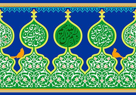 شهر رمضان الذی انزل فیه القرآن هدی للناس و بینات من الهدی و الفرقان