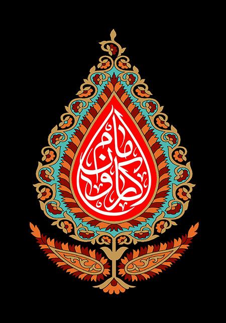 کاروان امام