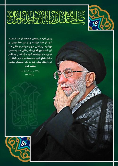 ۹۹۰۷۲۴-hazrat-mohamad