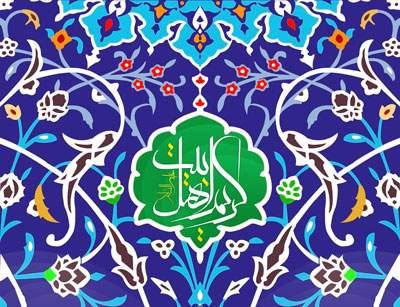 امام حسن مجتبی (ع)