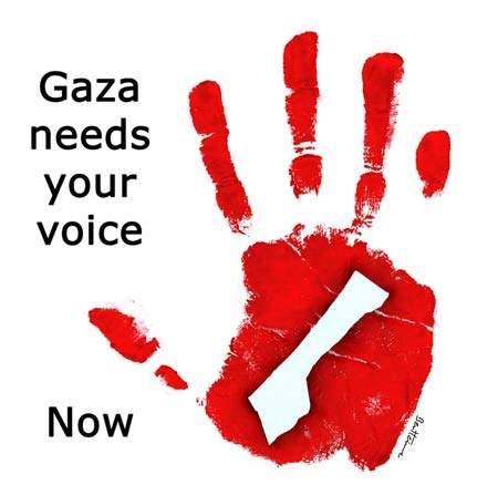 آزادی غزه