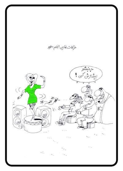 جنبش لجن،جلبک،سبز اموی،کودتاچی سبز،مزدور سبز