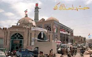 سوم خرداد