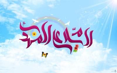 المهدی (عج)